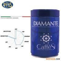 咖啡时意浓咖啡豆 意大利原装进口caffe si咖啡豆 蓝色包装250g