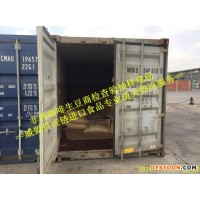 上海进口巴西咖啡豆收发货人企业备案 咖啡豆进口清关