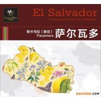 【一件代发】爱韦咖啡 中美洲优选咖啡豆 萨尔瓦多 帕卡马拉2