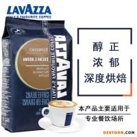 原装进口Lavazza拉瓦萨咖啡豆意大利香浓可现磨咖啡粉意式醇香1kg