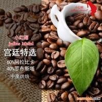 奥地利进口JULIUS MEINL 小红帽咖啡豆-宫廷特选 意式咖啡豆 包邮