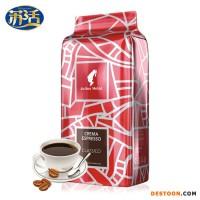 原装进口小红帽julius meinl意浓精选 意式咖啡豆 现磨咖啡豆包邮