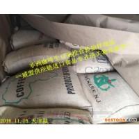 提供上海干朱古力咖啡豆咖啡饮料进口报关报检代理 咖啡豆进口清关