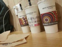 创业加盟本宫的茶才是致富的正确选择!