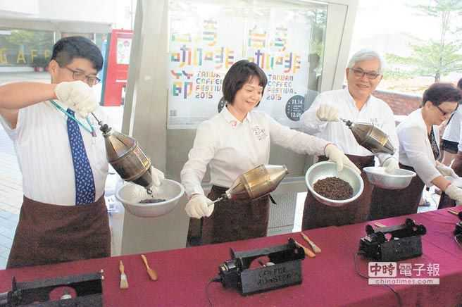 第13届台湾咖啡节即将开幕