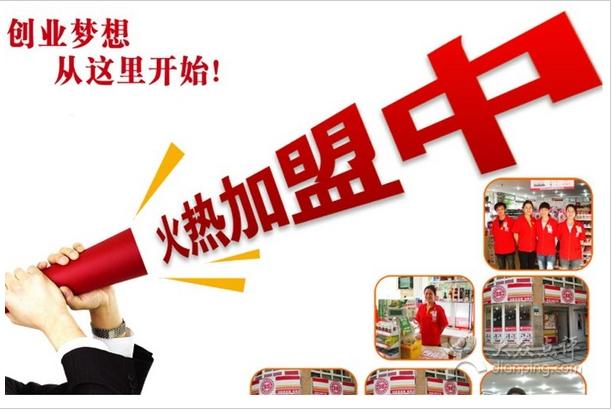 2016上海餐饮连锁加盟展,招展工作拉开序幕
