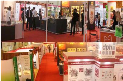 2016中东迪拜茶叶咖啡展