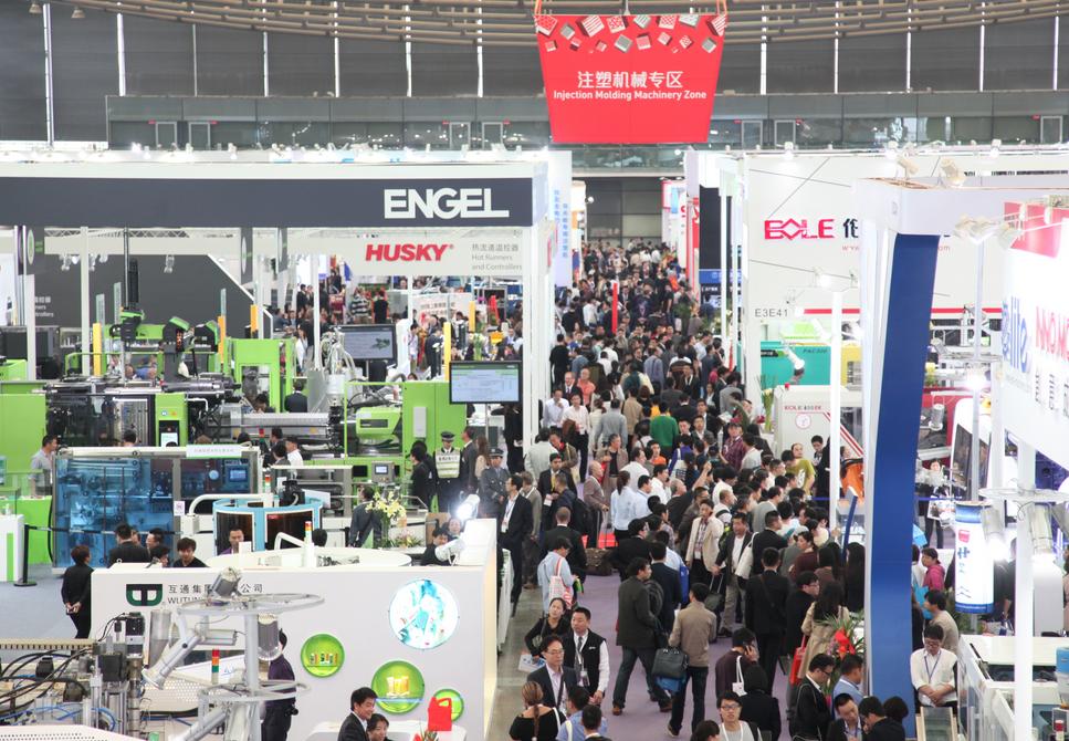 2016上海国际食品饮料展览会 您报名参展了吗?