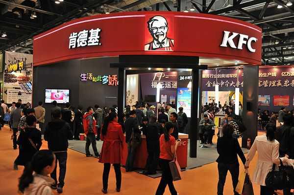 2017第五届广州国际餐饮连锁加盟展览会