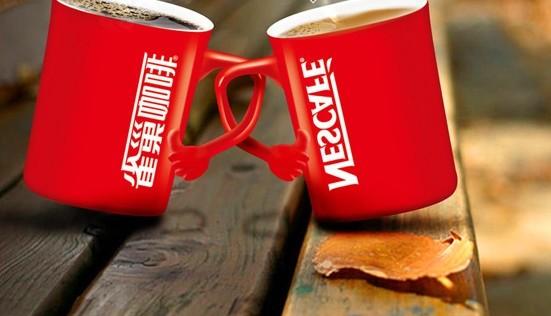 中国人均年消费4-6杯咖啡 雀巢今年前三季度总销售额超4464亿