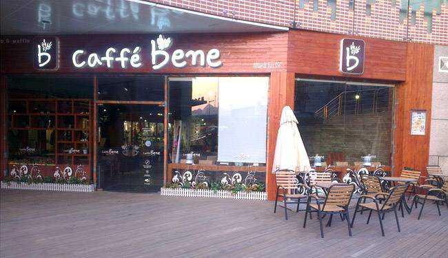 """韩国最大连锁咖啡品牌""""咖啡陪你""""在华合资公司破产"""