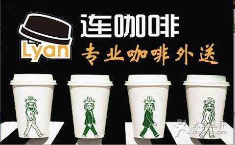 """连咖啡1天""""拓店""""52万家 """"口袋咖啡馆"""""""