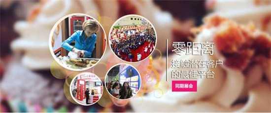 FBIE 2019上海进出口食品饮料展 给行业带来无限商机