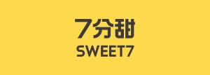 苏州七分甜餐饮管理有限公司