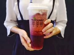 广东萃茶师加盟:领取属于你的致富商机