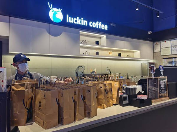瑞幸咖啡重新开放加盟:无加盟费,收取前期投入费用35万