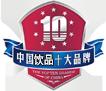 中国奶茶店十大品牌